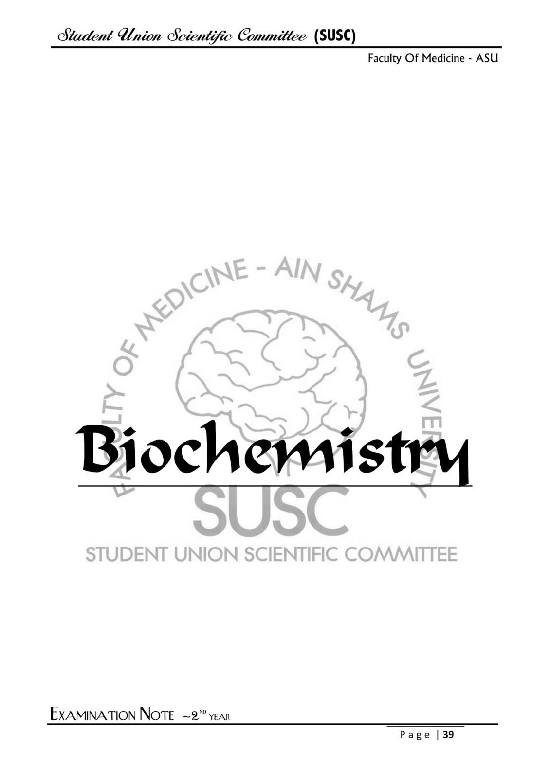 Biochemistry Previous Tests كلية طب عين شمس فرقة ثانية ~ D