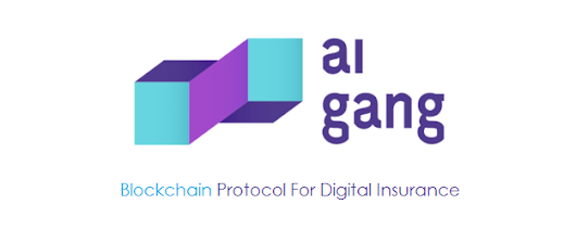 How Aigang Network Reforms the Insurance Industry