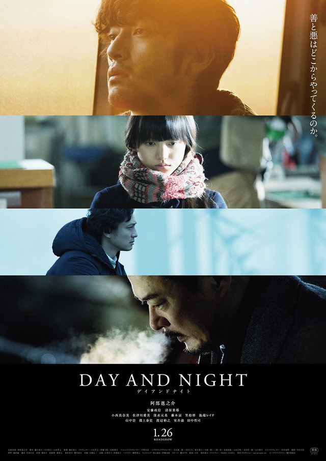 Sinopsis Day and Night (2019) - Film Jepang
