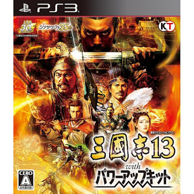 [PS3]Sangokushi 13 with Power Up Kit[三國志13 with パワーアップキット] ISO (JPN) Download