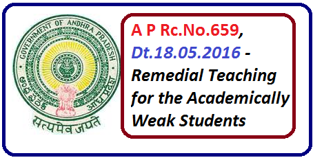 AP Rc.No.659,Dt.18.05.2016 - Remedial Teaching for the Academically Weak Students|THE COMMISSIONER OF SCHOOL EDUCAITON & EX-OFFICIO PROJECT DIRECTOR, RMSA/2016/05/rcno659dt18052016-remedial-teaching-for-the-academically-weak-students.html