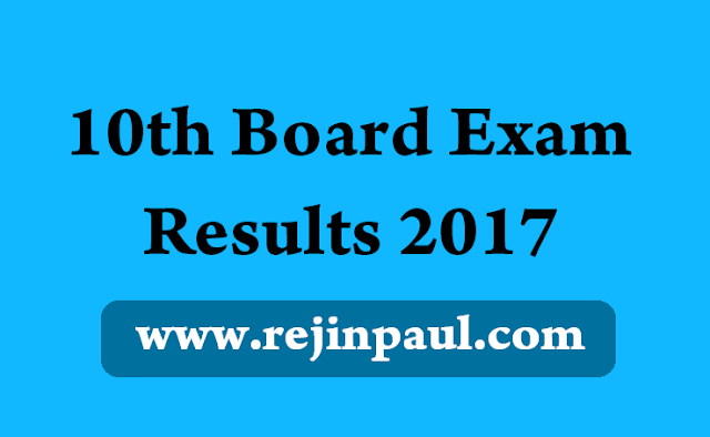 BSEB 10th Results 2017