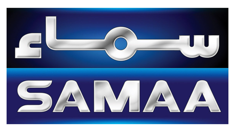 Samaa TV frequency Paksat 1R - Channels Frequency