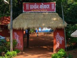 Prachin Konkan Museum, Ratnagiri