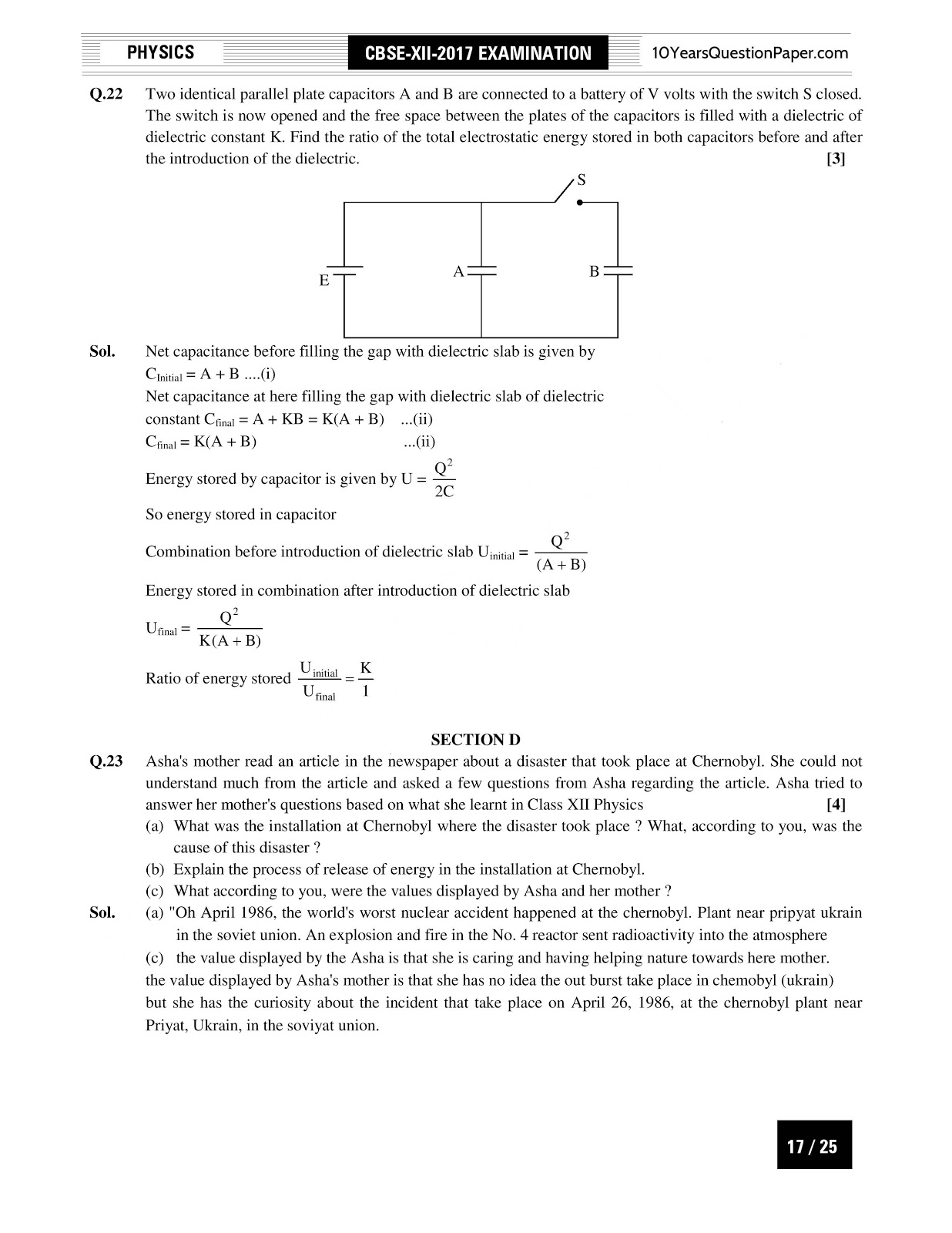cbse class 12th 2017 Physics Answer key