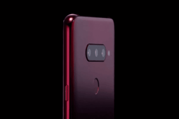 LG V40 ThinQ with Penta Cameras