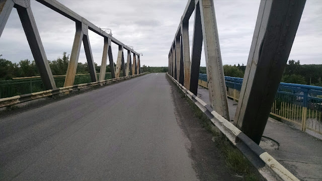 мост через Самару в Новомосковске