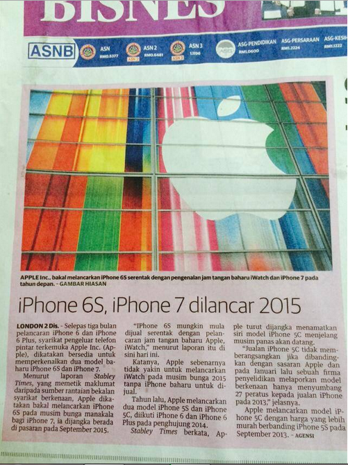 iPhone 6S , iPhone 7 dilancar 2015