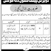 Divisional Public School (DPS) Lala Musa Gujrat Jobs