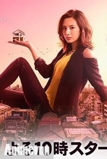 Cô Nàng Bán Nhà - Ie Uru Onna 2016 Poster
