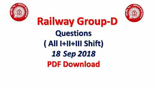 Railway Group-D Exam Analysis, Review & Questions Asked (18 Sept 2018 All Shift)