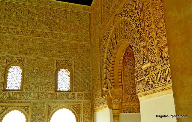 Quarto Dourado do Palácio de Comares, Alhambra de Granada