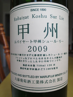 Label photo of 2009 Rubaiyat Koshu Sur Lie from Japan