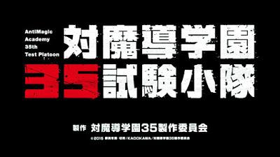 Taimadou Gakuen 35 Shiken Shoutai BD Episode 1 – 12 Subtitle Indonesia [Batch]