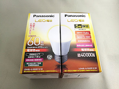 Panasonic LED電球『LDA8L-G/K60ES/W』電球色