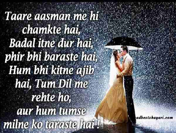 Happy Valentines Day Hindi Shayari