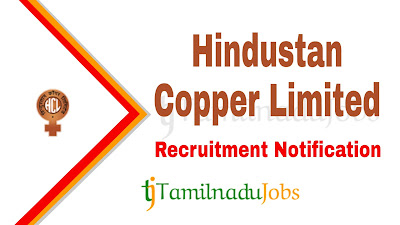 HCL Recruitment notification 2019, govt jobs for ITI pass