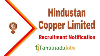 HCL Recruitment 2019, HCL Recruitment Notification 2019, Latest HCL Recruitment update