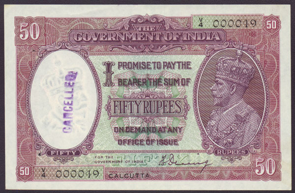 Paper Currency of the world: 50 rupees before Independence