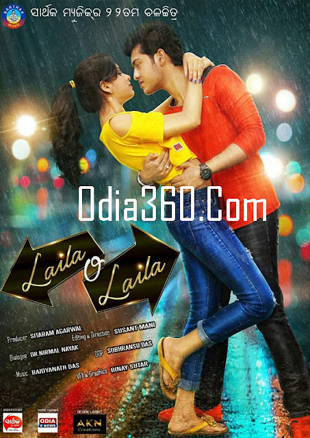 Laila O Laila Movie Poster.jpg