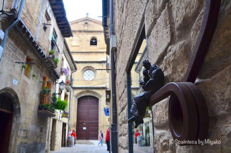 Vineyard's Landscape in Spain 北スペイン・ラグアルディア村の城壁内の小路