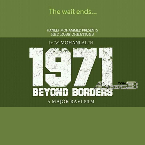 1971 beyond borders telugu Movie Audio CD Front Covers, Posters, Pictures, Pics, Images, Photos, Wallpapers