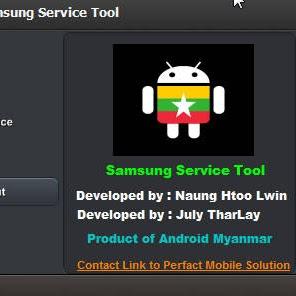 إليكم أداة Samsung Service Tool بالخصائص المتكاملة ومجانا.. تستحق التجربة.