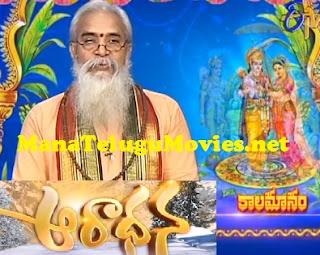 Aaradhana Devotional Show – 13th April