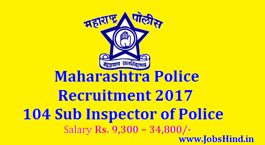 Maharashtra Police Recruitment 2017