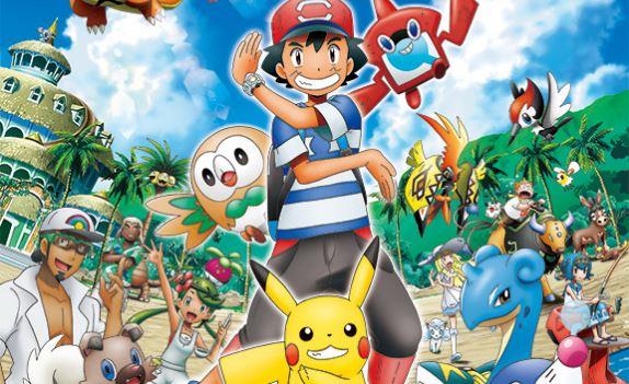 Resultado de imagem para Pokémon Sol e Lua