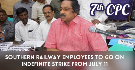 Southern-Railway-employees-7thCPC