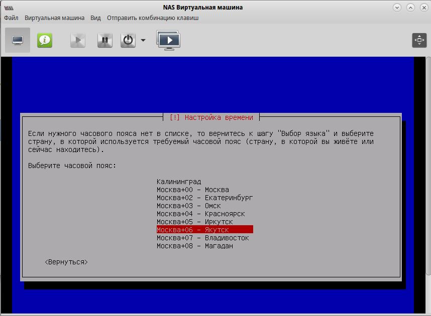 Блог начинающего линуксоида : OpenMediaVault - дистрибутив для
