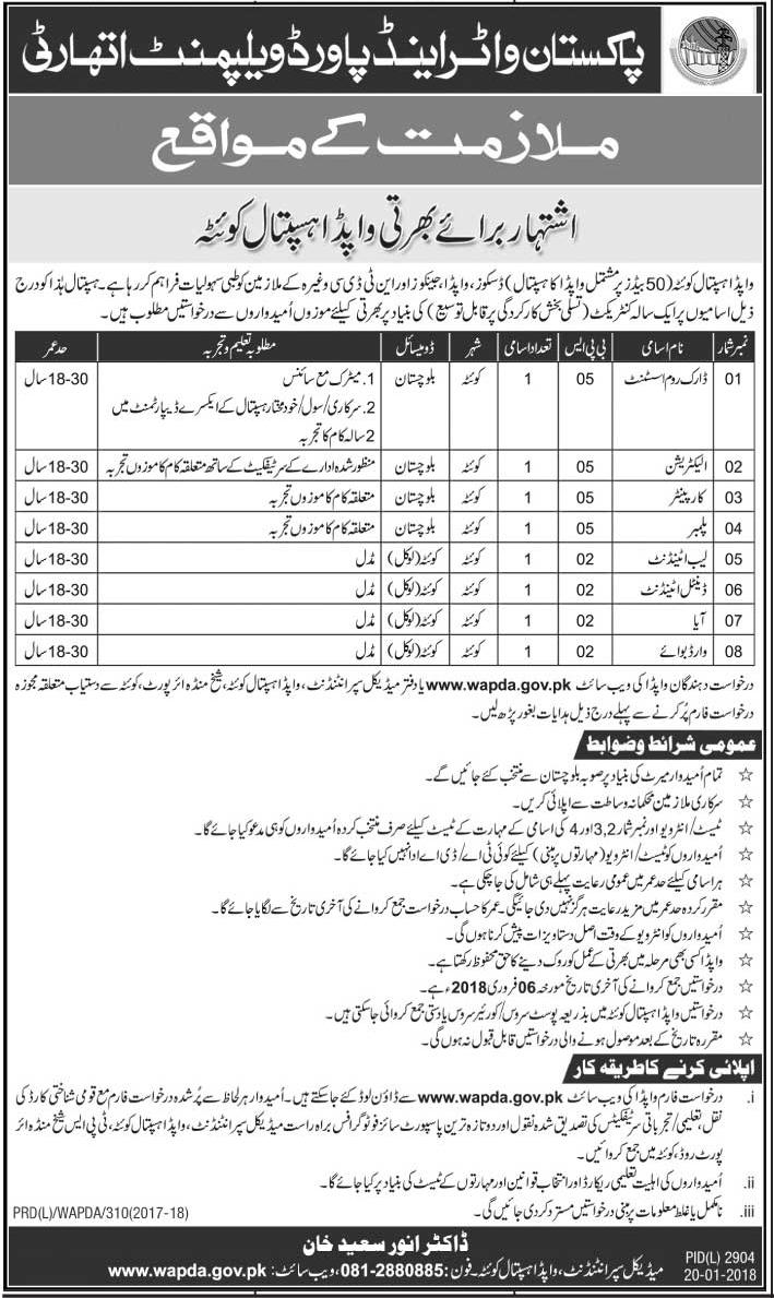 Jobs In Water and Power Development Authority - WAPDA Jobs in Quetta January 2018