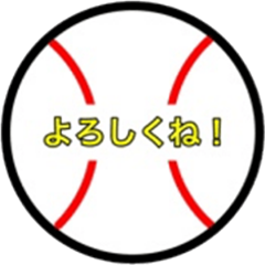 baseball sticker by ky