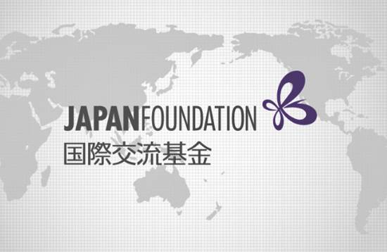 Lowongan Kerja The Japan Foundation Juli 2016