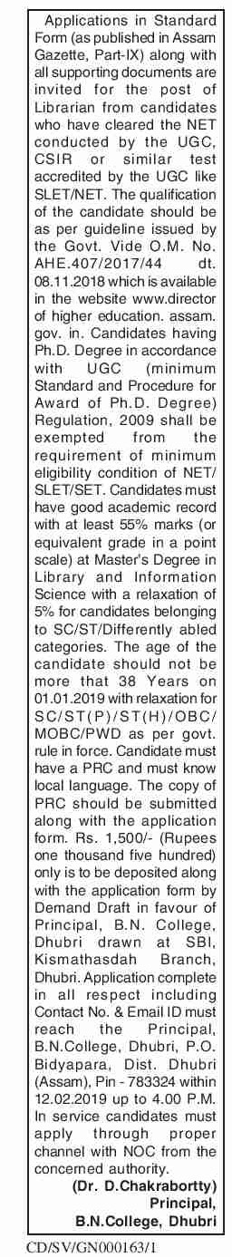 B.N.College, Dhubri, Assam Recruitment for the post of Librarian