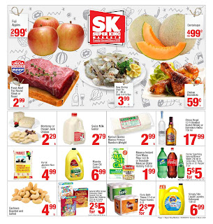 ⭐ Super King Ad 3/20/19 ✅ Super King Weekly Ad March 20 2019