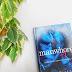 Manwhore +1 | Katy Evans