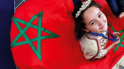مريم أمجون