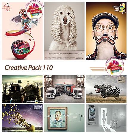 مجموعة صور لافكار دعاية واعلان لمنتجات وشركات 3