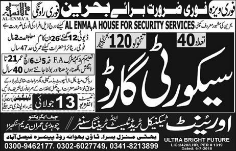 Jobs In Orient Technical Test And Training Center 10 July 2018