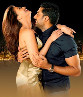 Romantic Picture Of Aishwarya And Abhishek Bachchan