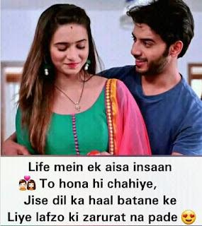 Jo Dil Me Hote Hai Wo Kismat Me Nahi Hote Hindi love Shayari