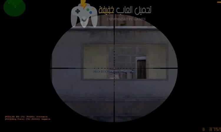 تحميل لعبة Counter Strike 1.4 برابط مباشر