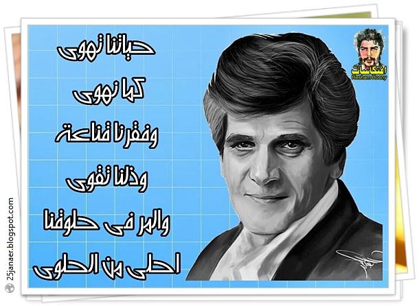 مجموعة من لافتات احمد مطر الرائعة