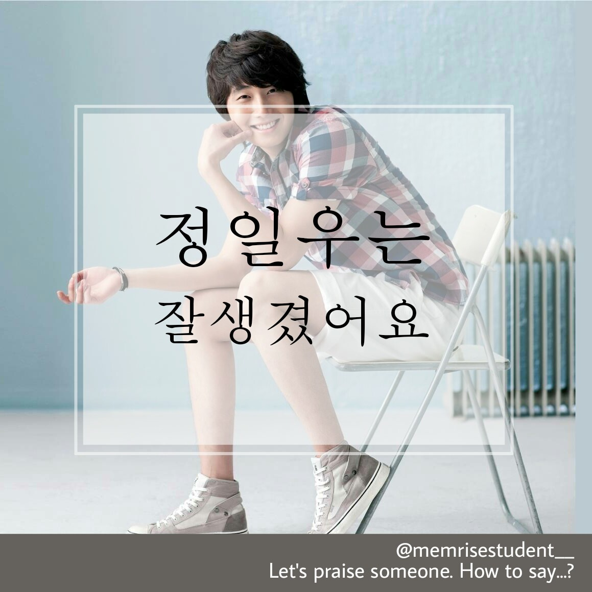 How to say in Korean, Jung Il Woo is handsome?