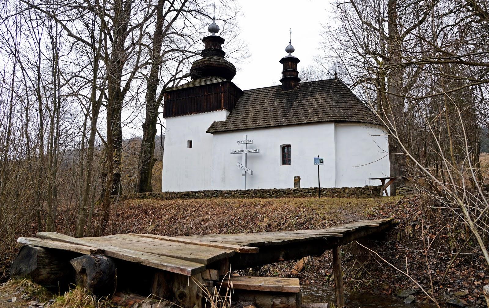 Beskid Niski, Cerkiew, Bieliczna