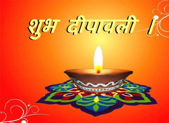 Happy-Diwali-Images-Pictures-Photos-in-Hindi-Latest-Diwali-2017-Images-Hindi
