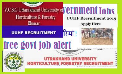 UUHF Recruitment 2019 Uttarakhand Free Job Alert