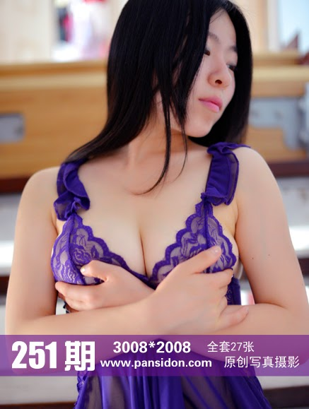 PANS 2014-06-09 NO.251 07110